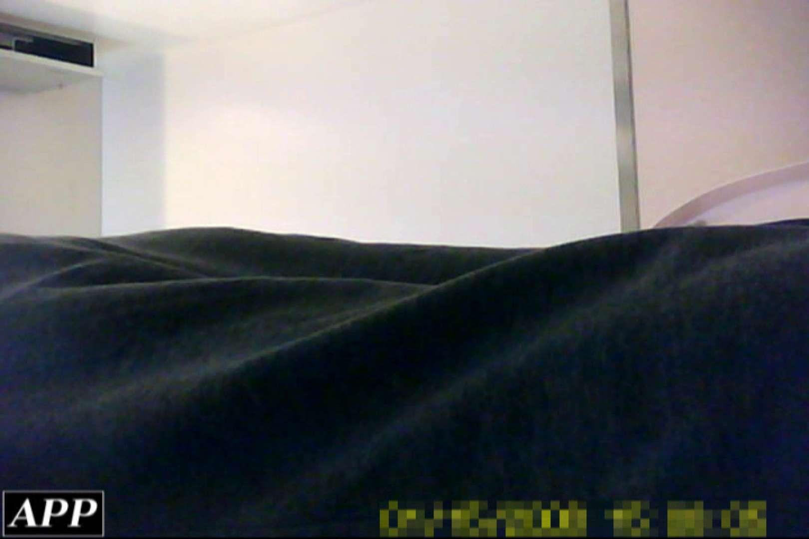 3視点洗面所 vol.65 OLのボディ オメコ無修正動画無料 109PIX 68