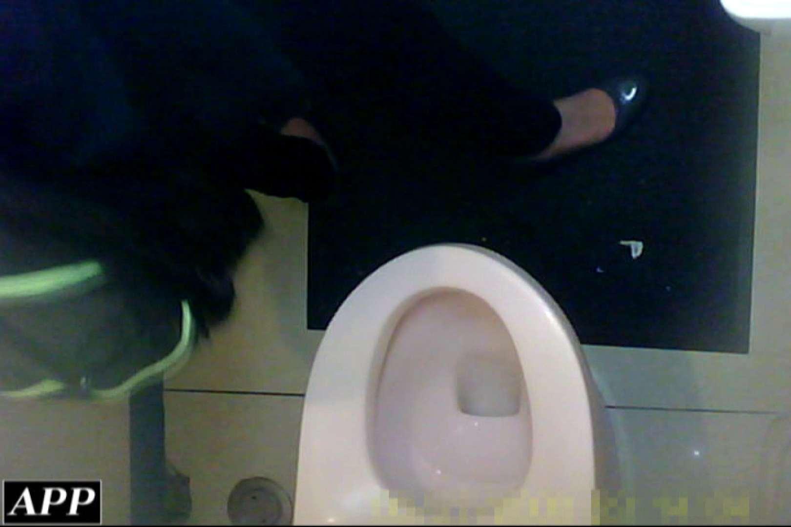 3視点洗面所 vol.73 マンコ満開 おまんこ無修正動画無料 82PIX 52