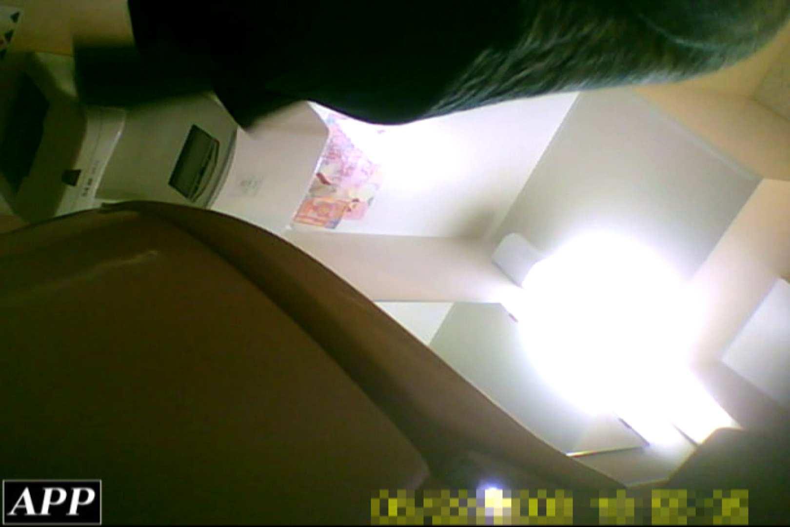 3視点洗面所 vol.73 OLのボディ 濡れ場動画紹介 82PIX 80