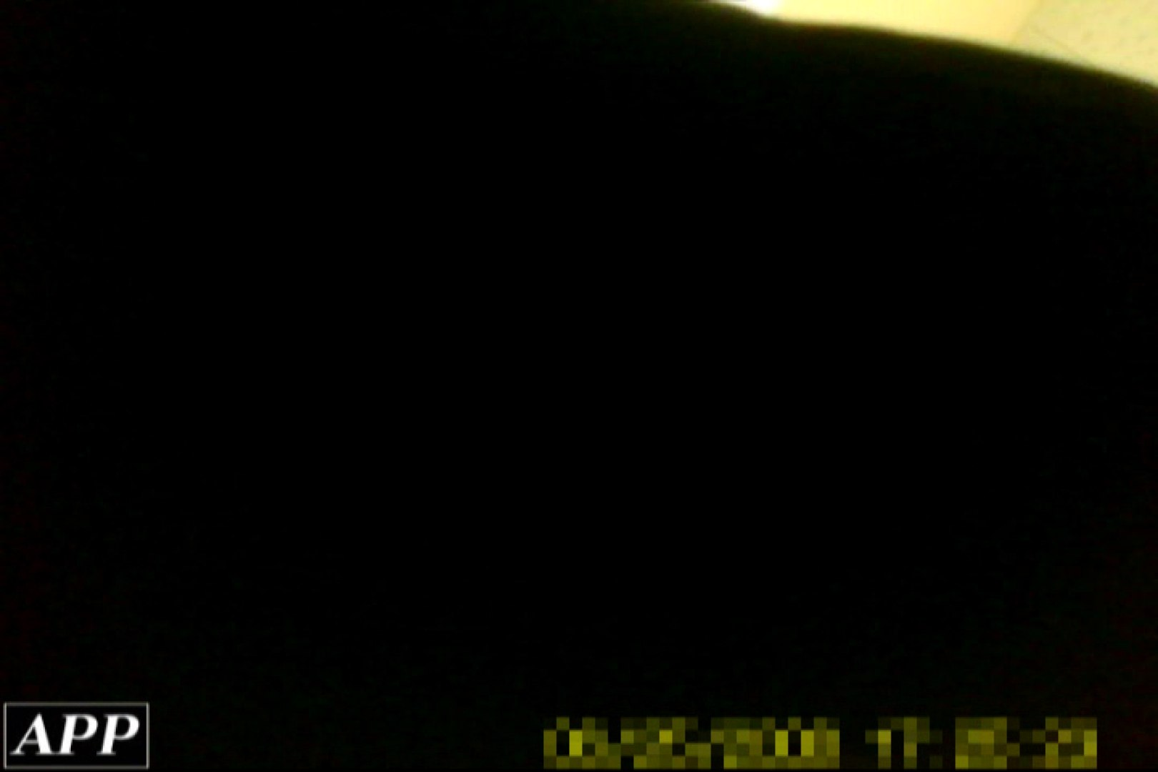 3視点洗面所 vol.75 マンコ満開 オマンコ無修正動画無料 108PIX 81