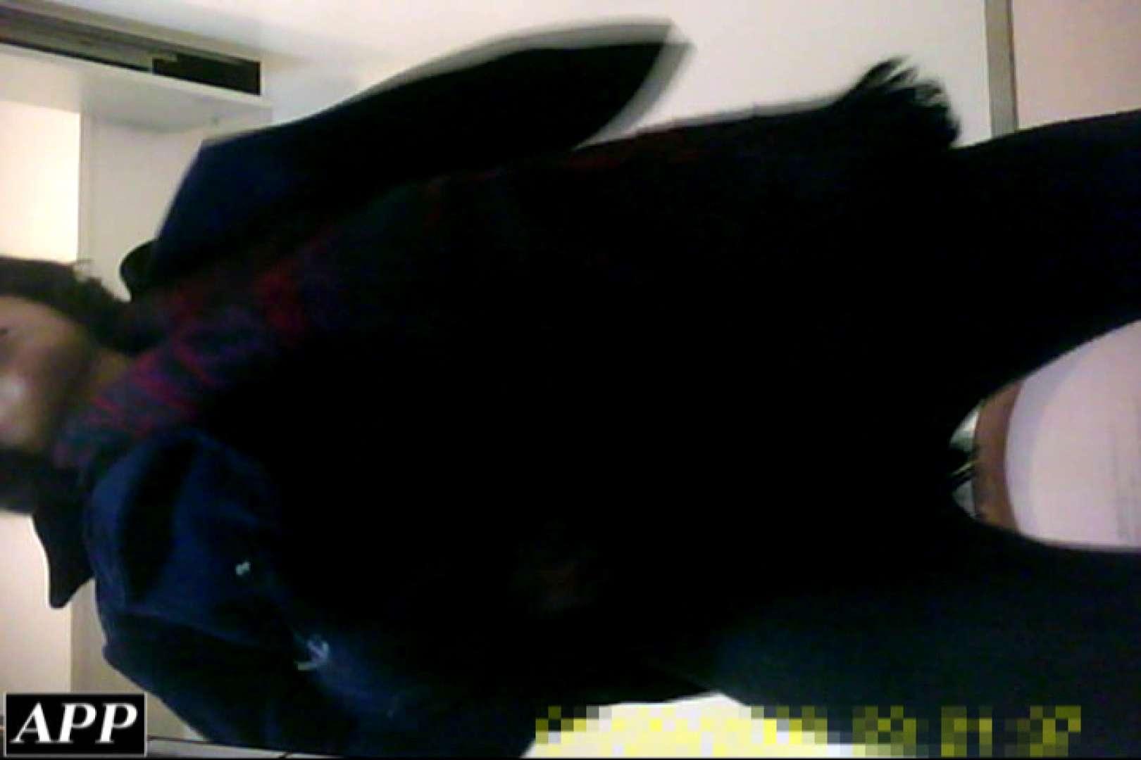 3視点洗面所 vol.77 OLのボディ われめAV動画紹介 94PIX 3