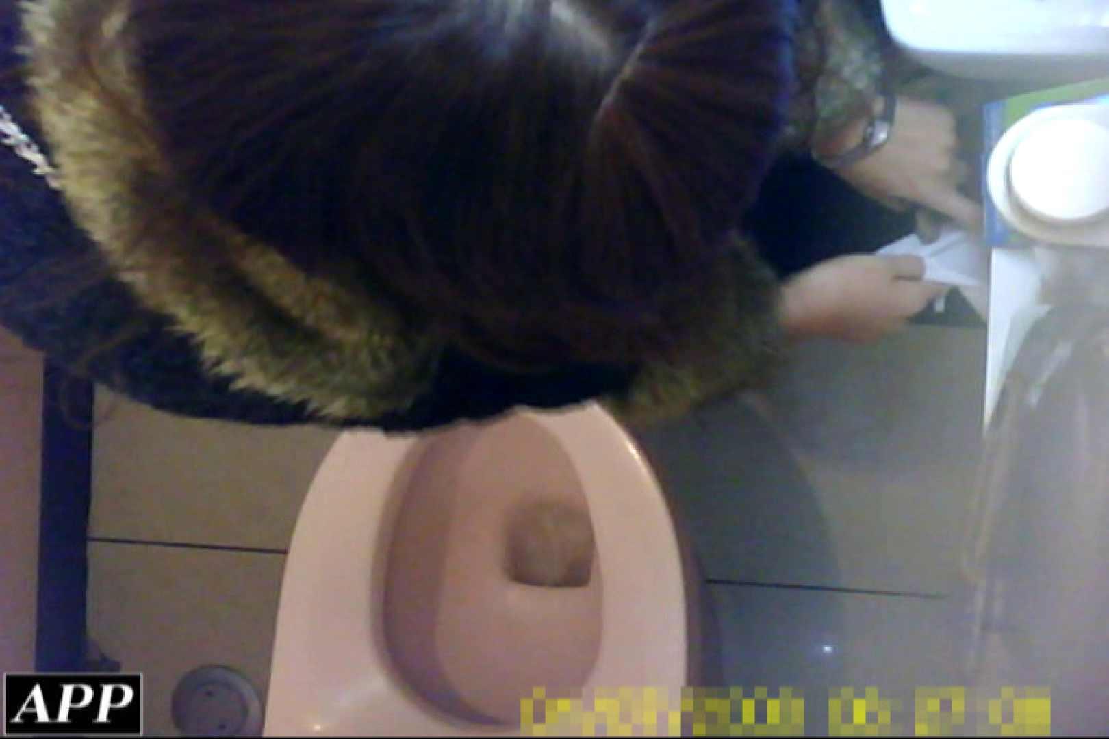 3視点洗面所 vol.77 肛門 | マンコ満開  94PIX 19