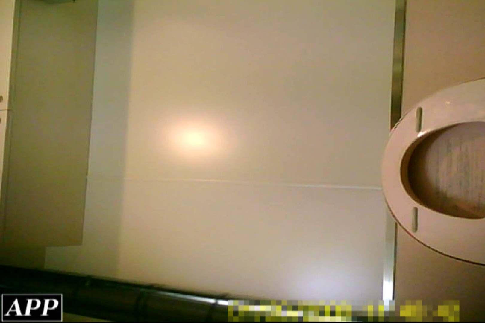 3視点洗面所 vol.77 OLのボディ われめAV動画紹介 94PIX 45