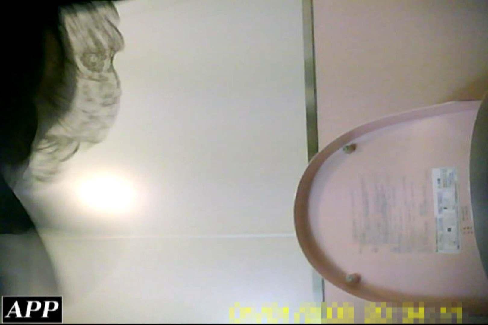 3視点洗面所 vol.79 マンコ満開 性交動画流出 97PIX 4