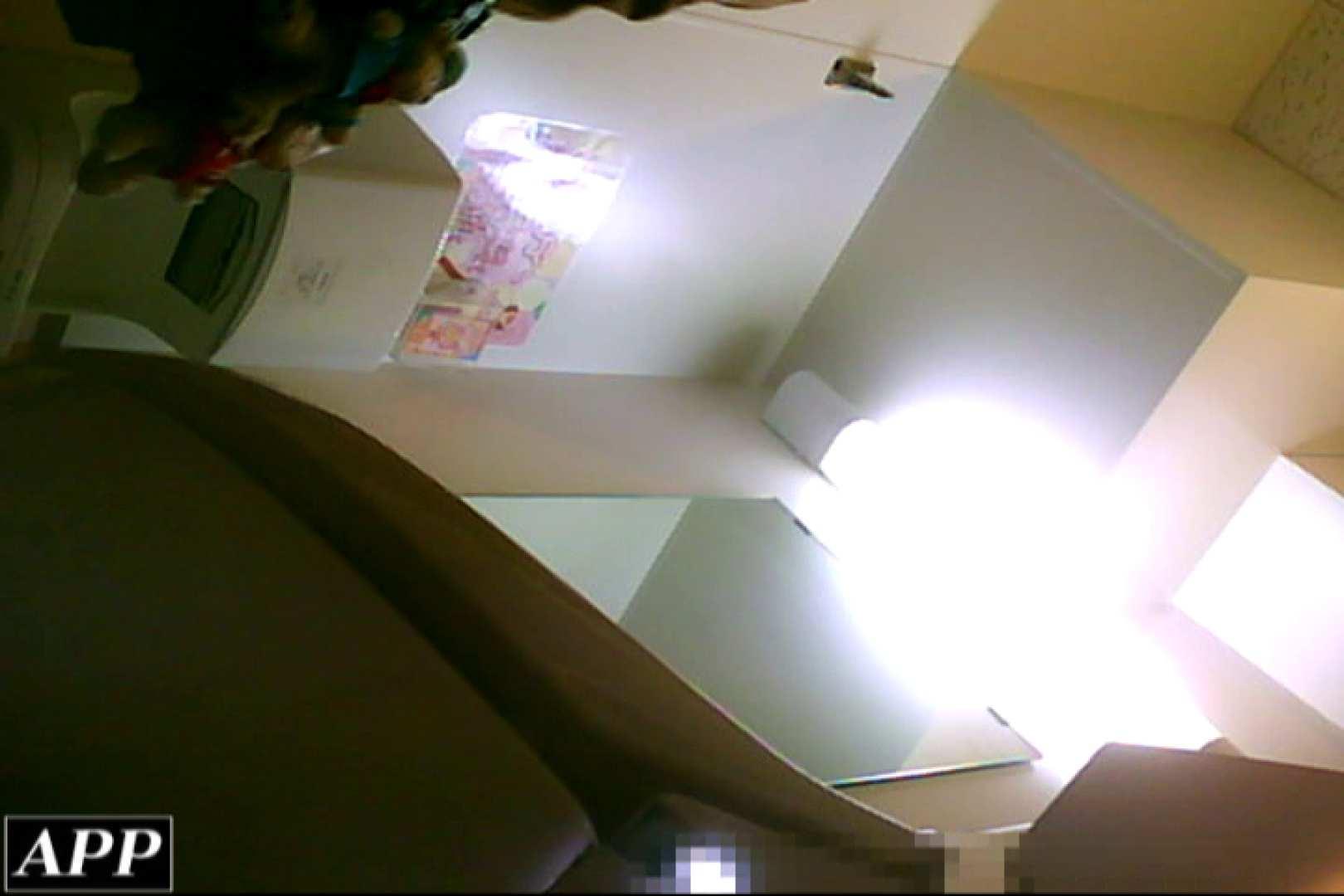 3視点洗面所 vol.79 洗面所 オマンコ動画キャプチャ 97PIX 68