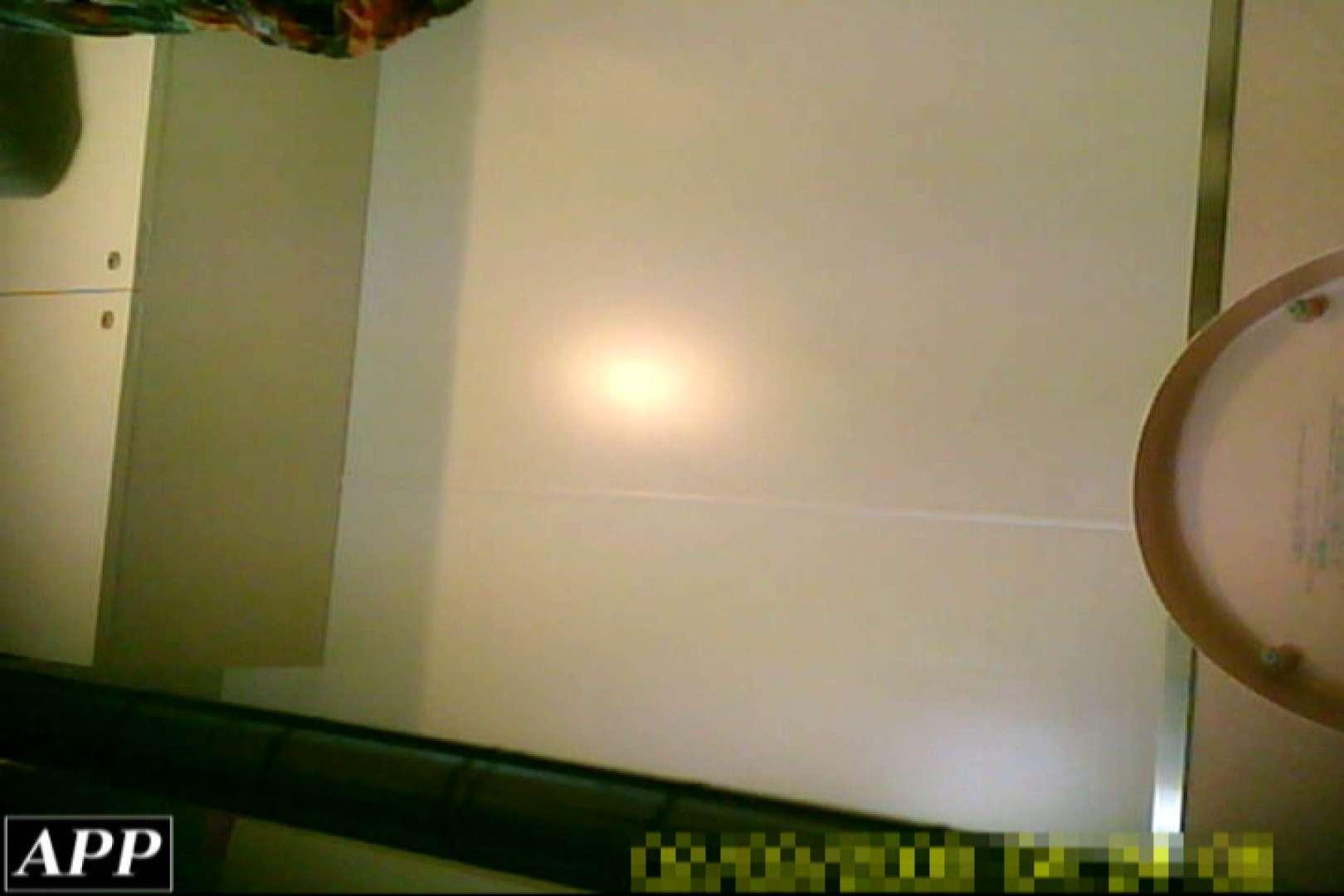 3視点洗面所 vol.81 マンコ満開 アダルト動画キャプチャ 104PIX 28