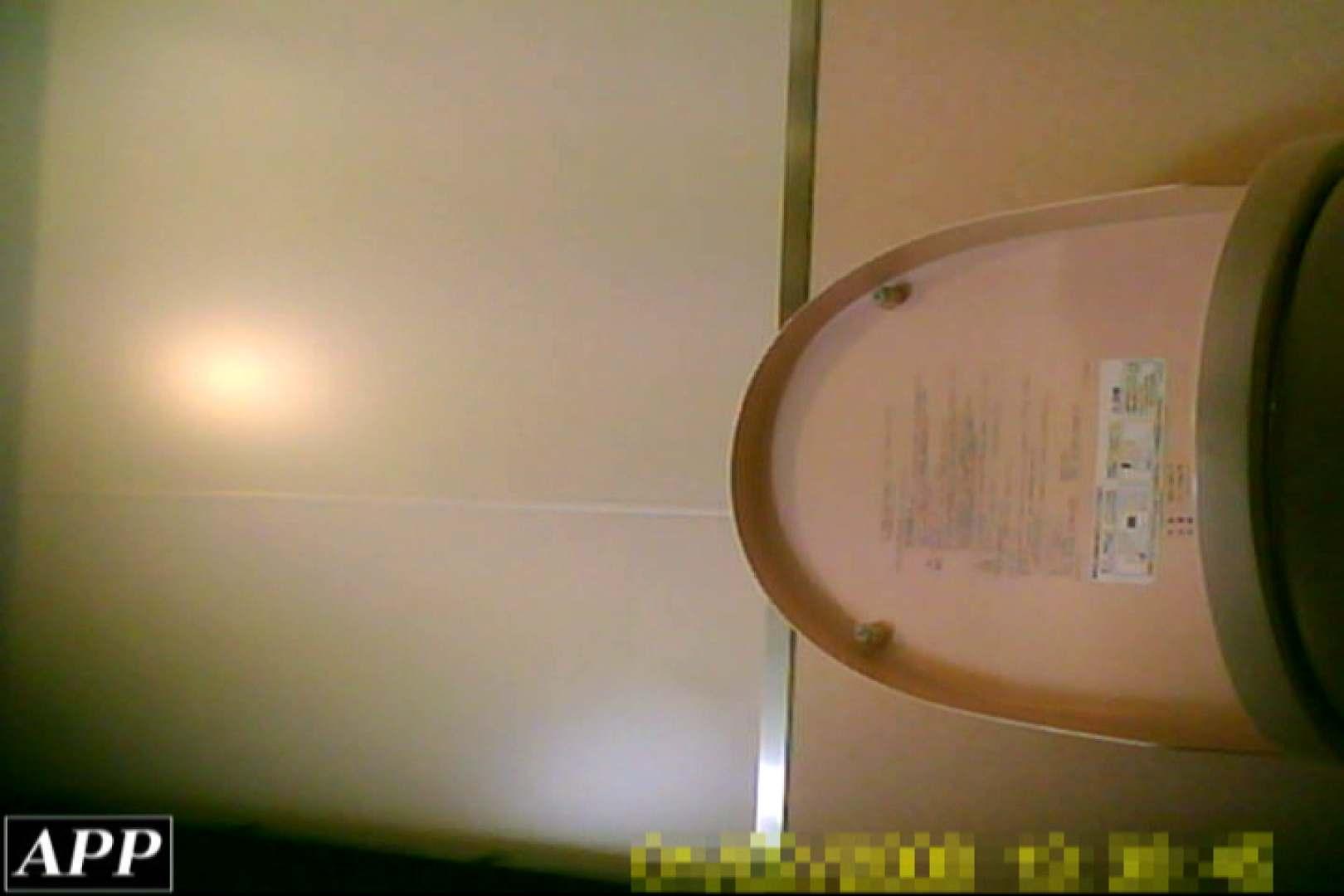 3視点洗面所 vol.92 洗面所 | OLのボディ  78PIX 25
