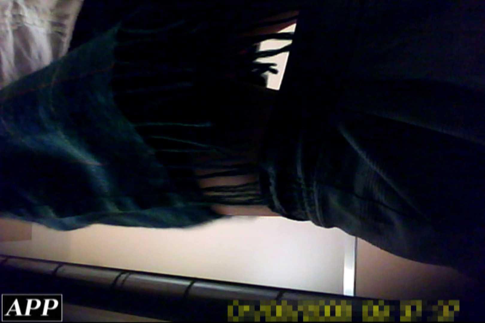 3視点洗面所 vol.96 OLのボディ エロ画像 84PIX 74