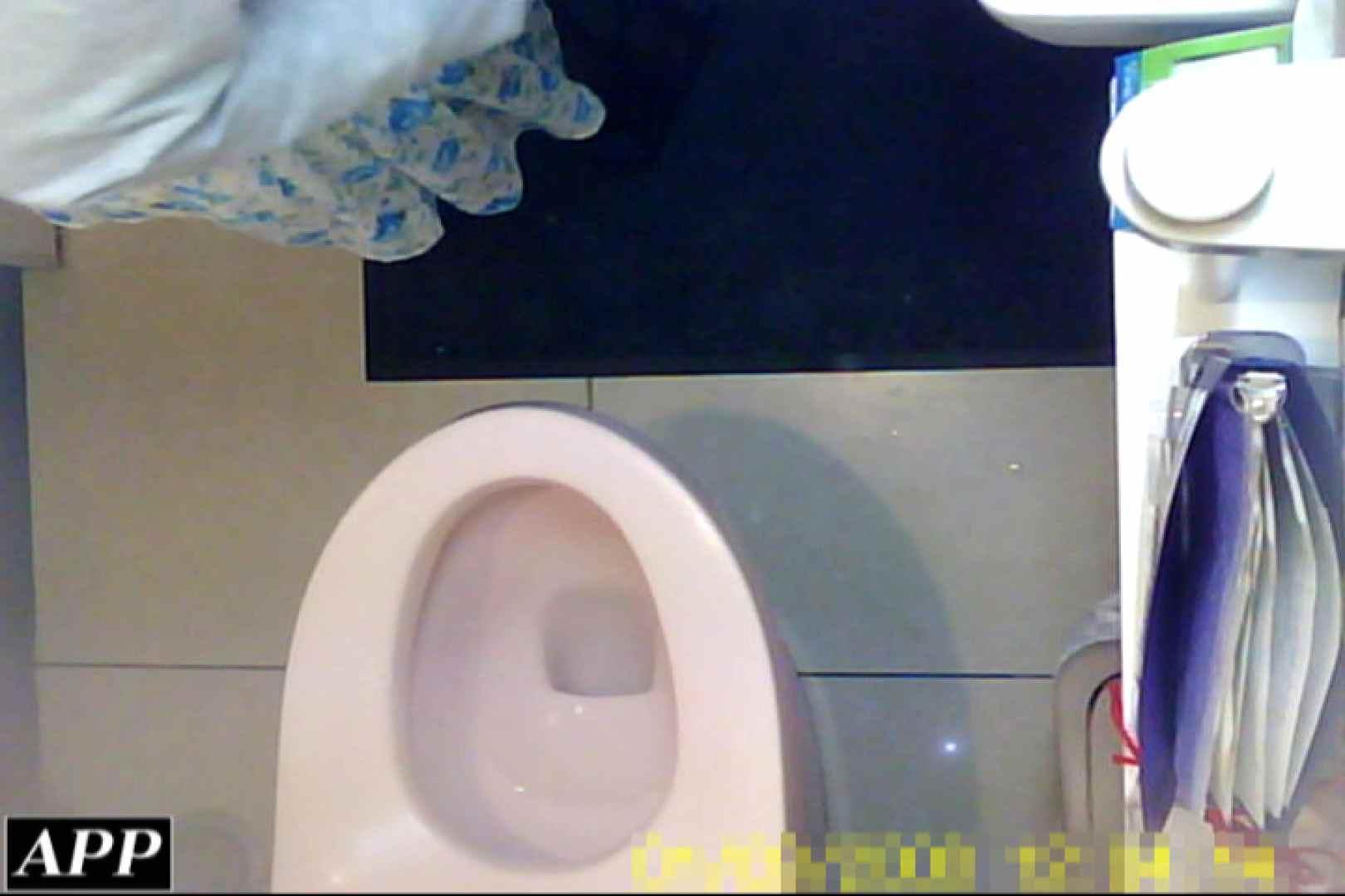 3視点洗面所 vol.103 OLのボディ エロ無料画像 59PIX 38