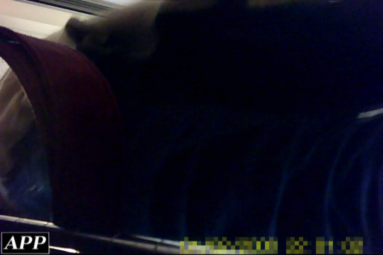 3視点洗面所 vol.103 OLのボディ エロ無料画像 59PIX 56