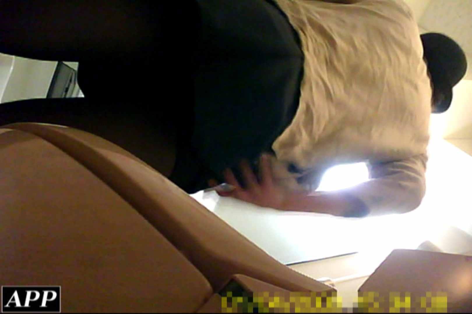 3視点洗面所 vol.115 肛門 盗み撮り動画キャプチャ 102PIX 29