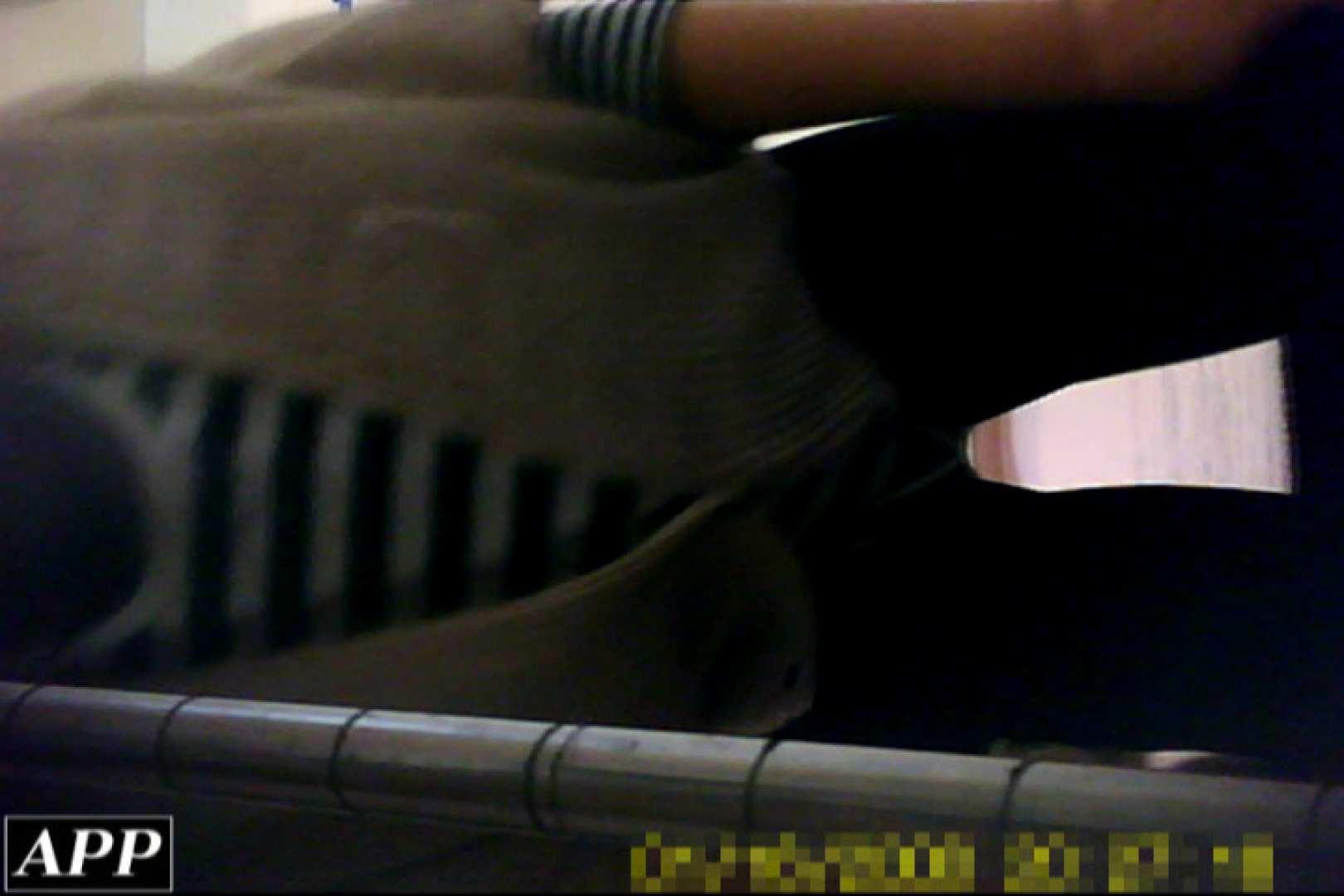 3視点洗面所 vol.118 オマンコ 戯れ無修正画像 88PIX 5