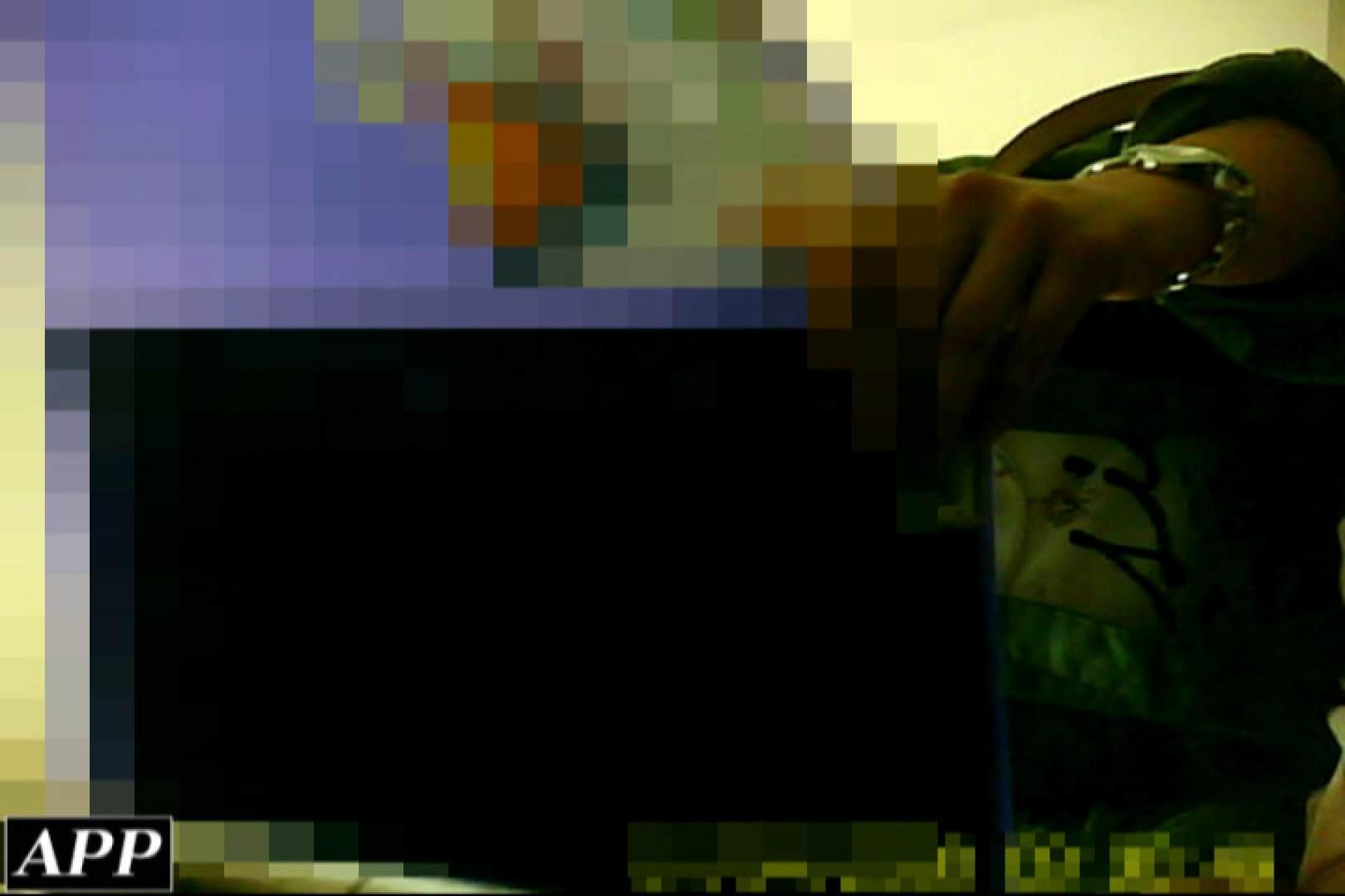 3視点洗面所 vol.118 洗面所 オマンコ無修正動画無料 88PIX 56