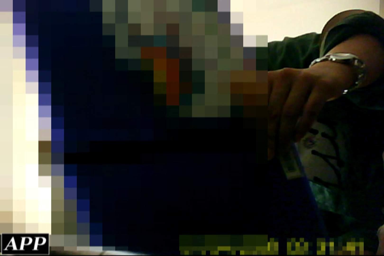 3視点洗面所 vol.118 OLのボディ エロ無料画像 88PIX 63