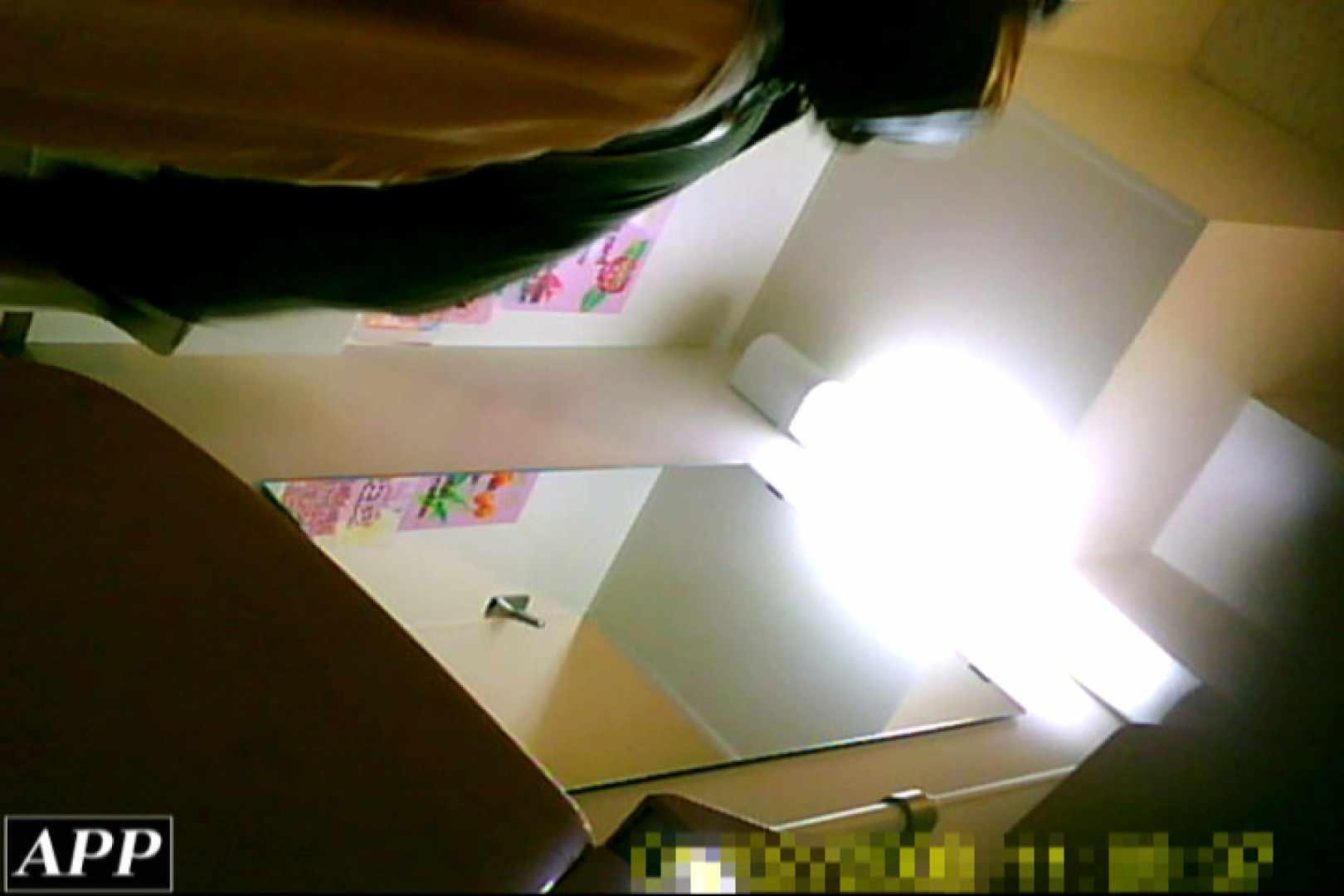 3視点洗面所 vol.118 OLのボディ エロ無料画像 88PIX 69