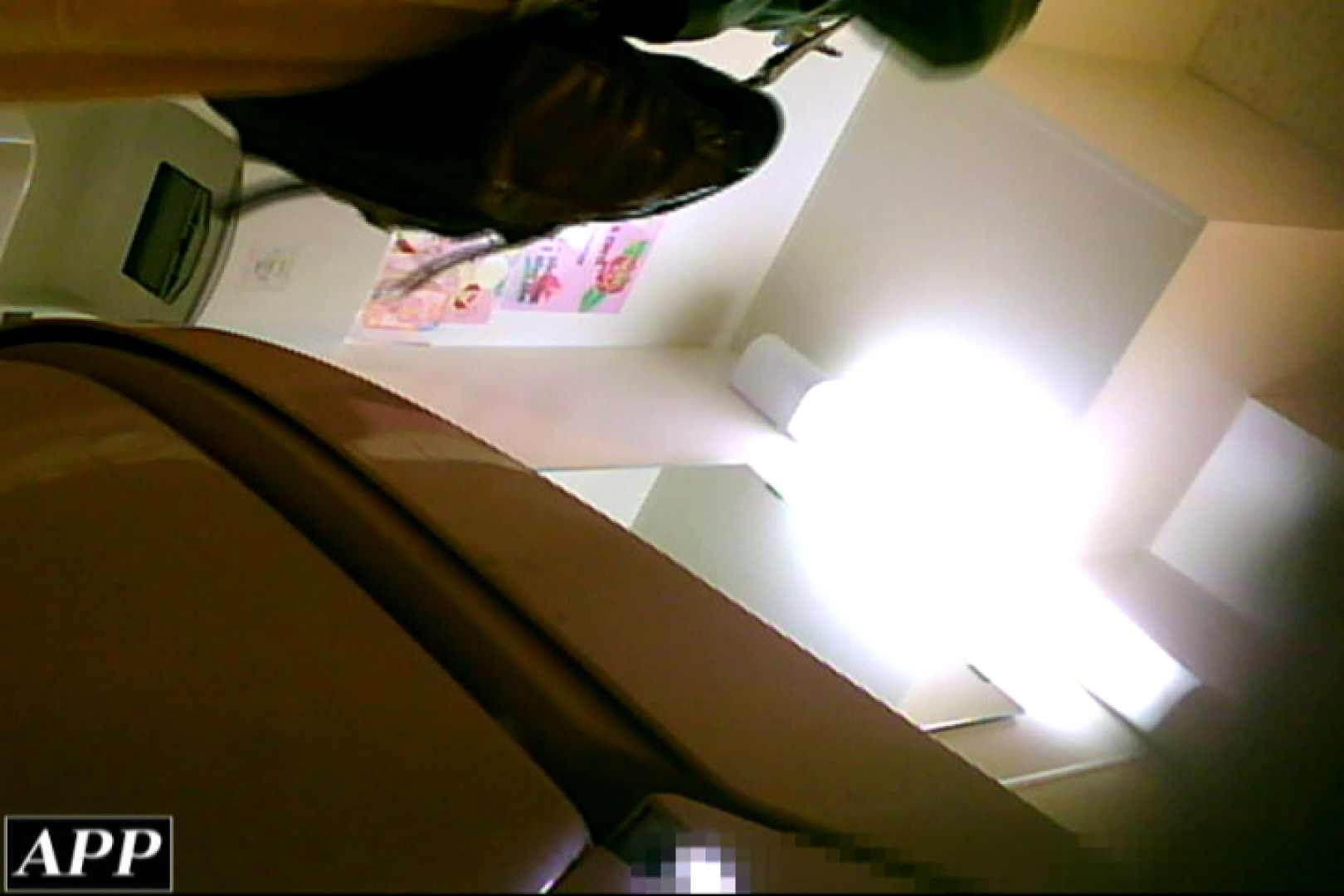 3視点洗面所 vol.118 OLのボディ エロ無料画像 88PIX 87