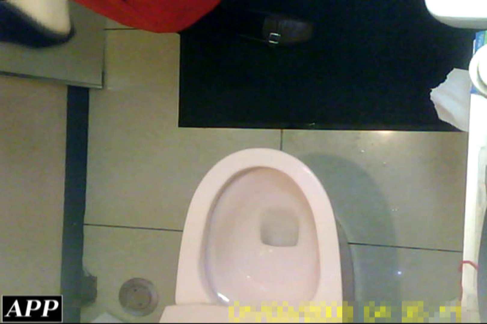 3視点洗面所 vol.119 盗撮 セックス画像 101PIX 52
