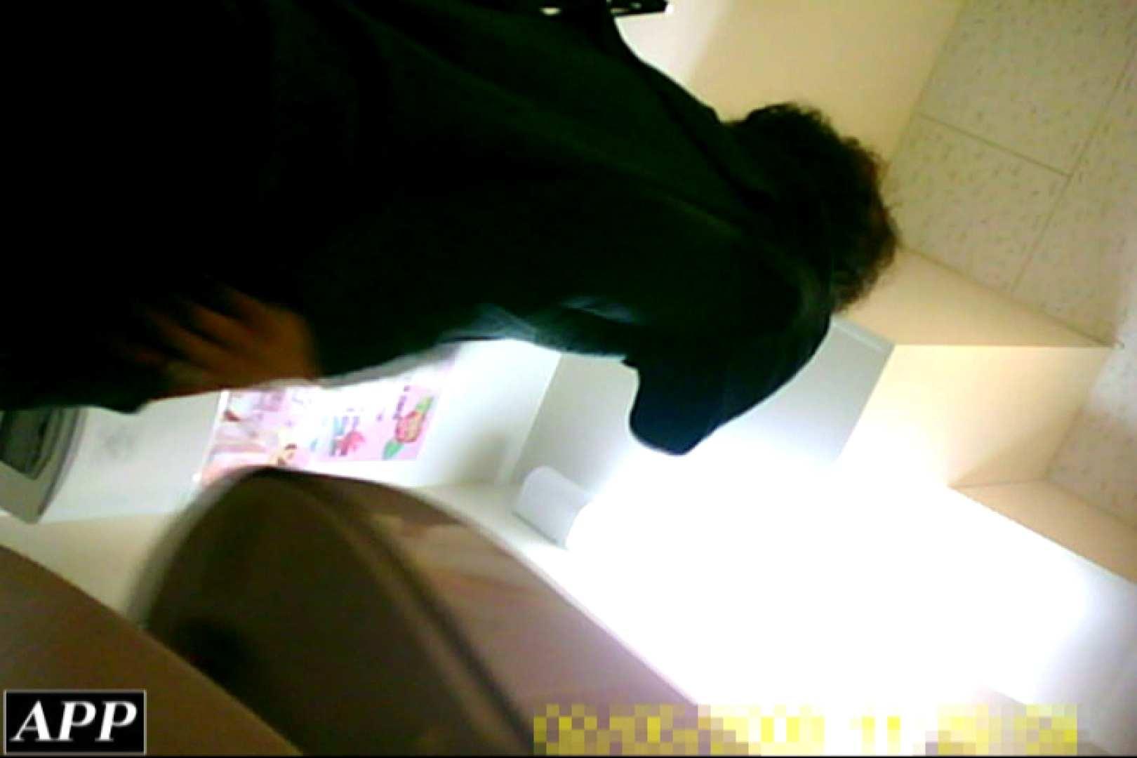 3視点洗面所 vol.119 盗撮 セックス画像 101PIX 88