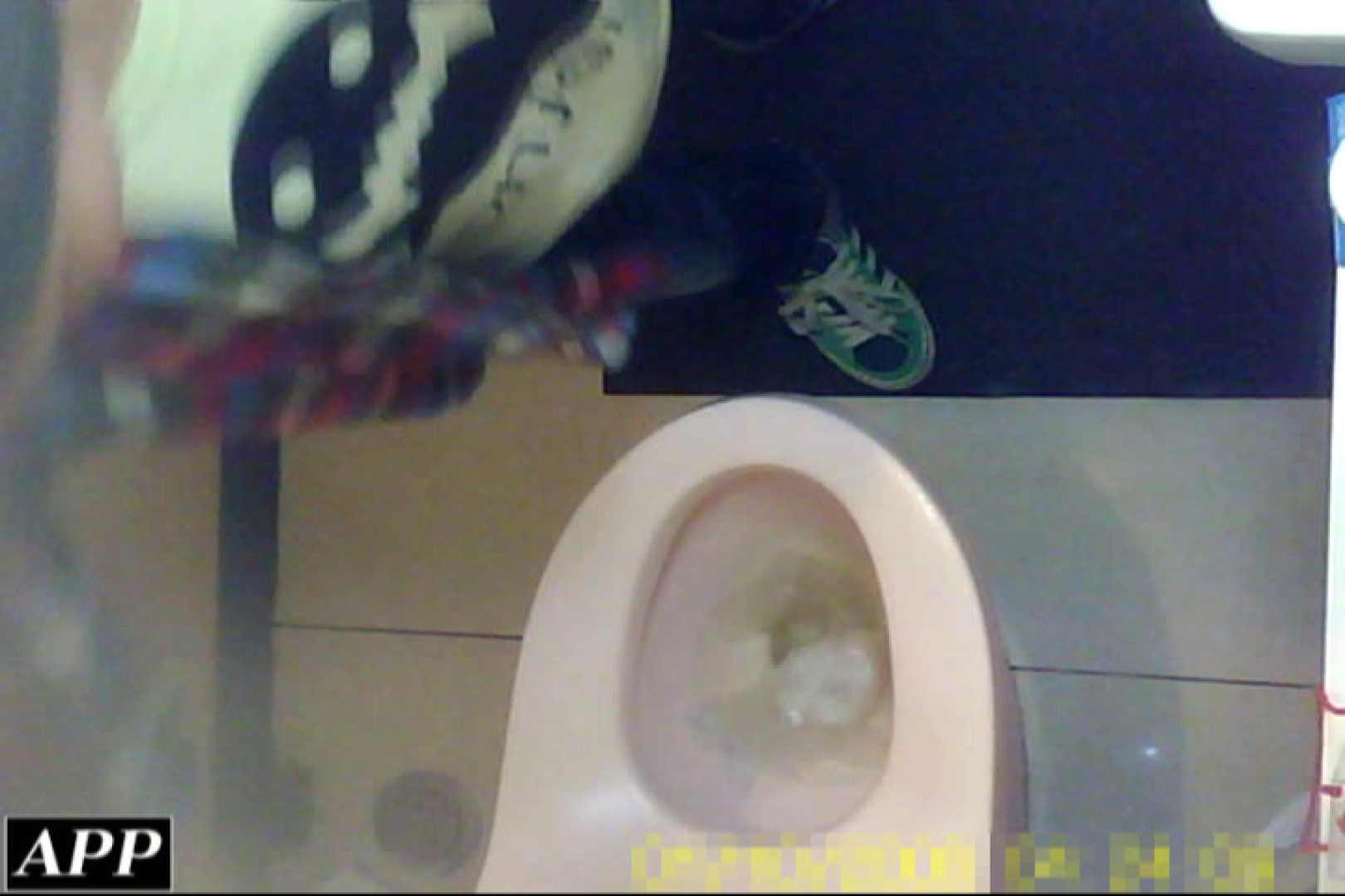 3視点洗面所 vol.123 マンコ満開 セックス無修正動画無料 88PIX 59