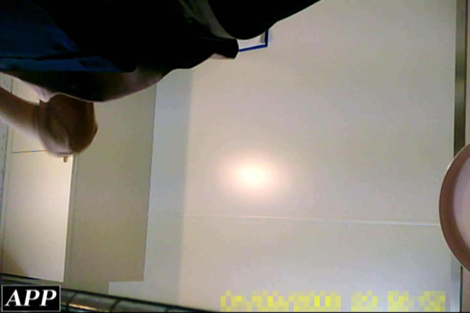 3視点洗面所 vol.126 OLのボディ | マンコ満開  54PIX 19