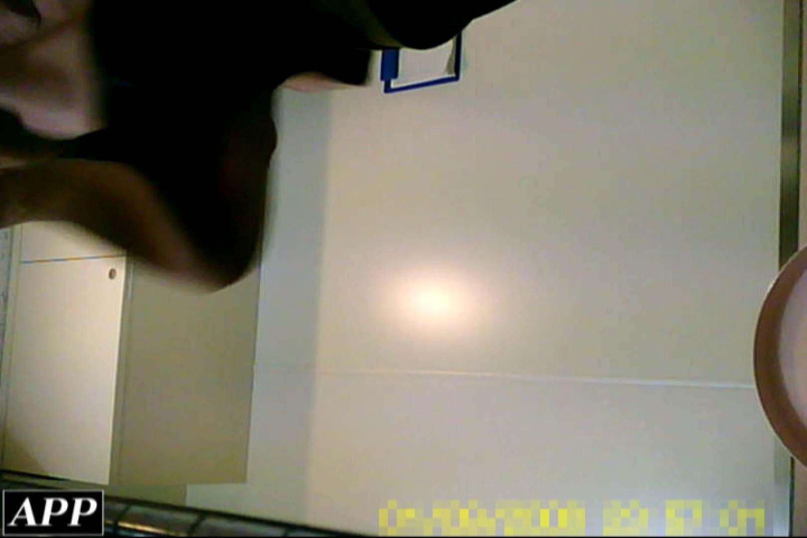 3視点洗面所 vol.126 洗面所 盗み撮り動画キャプチャ 54PIX 20