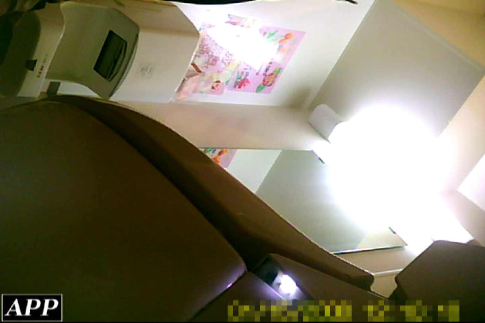 3視点洗面所 vol.126 肛門 ぱこり動画紹介 54PIX 23