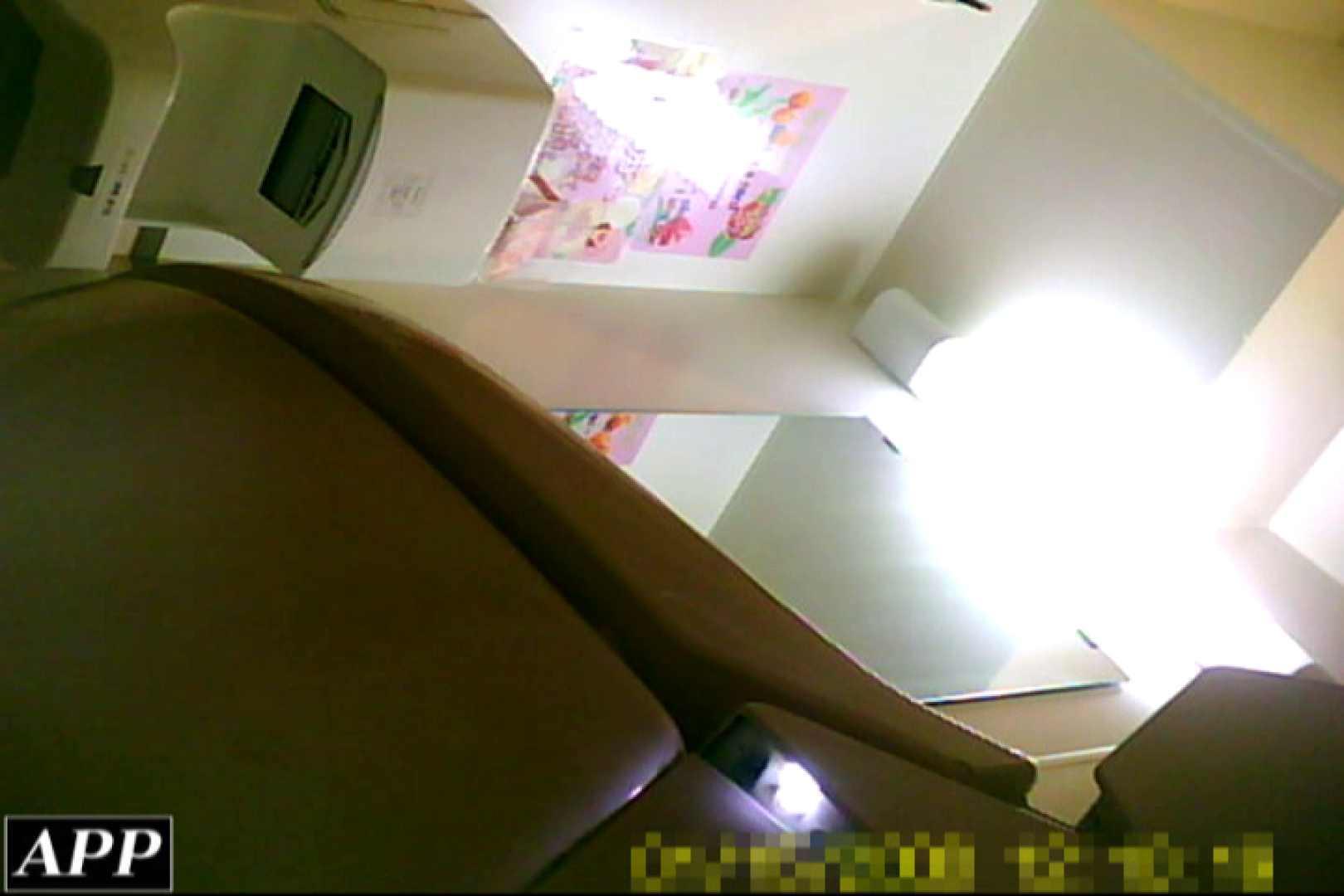 3視点洗面所 vol.126 OLのボディ  54PIX 24