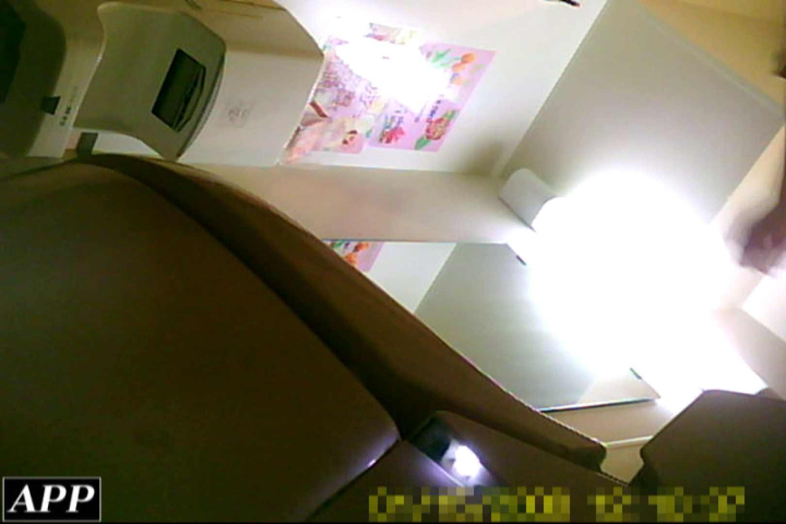 3視点洗面所 vol.126 OLのボディ | マンコ満開  54PIX 25
