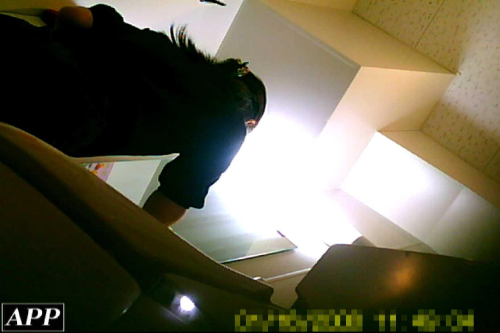 3視点洗面所 vol.127 OLのボディ オメコ無修正動画無料 100PIX 93