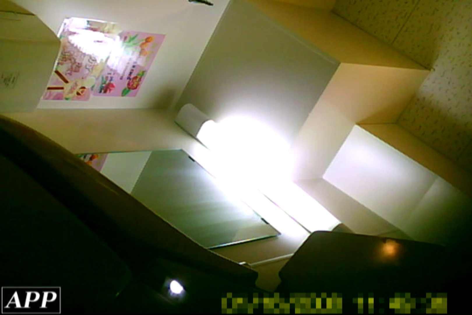3視点洗面所 vol.127 OLのボディ オメコ無修正動画無料 100PIX 99