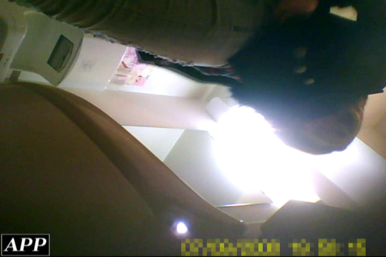 3視点洗面所 vol.133 オマンコ のぞき動画画像 105PIX 53