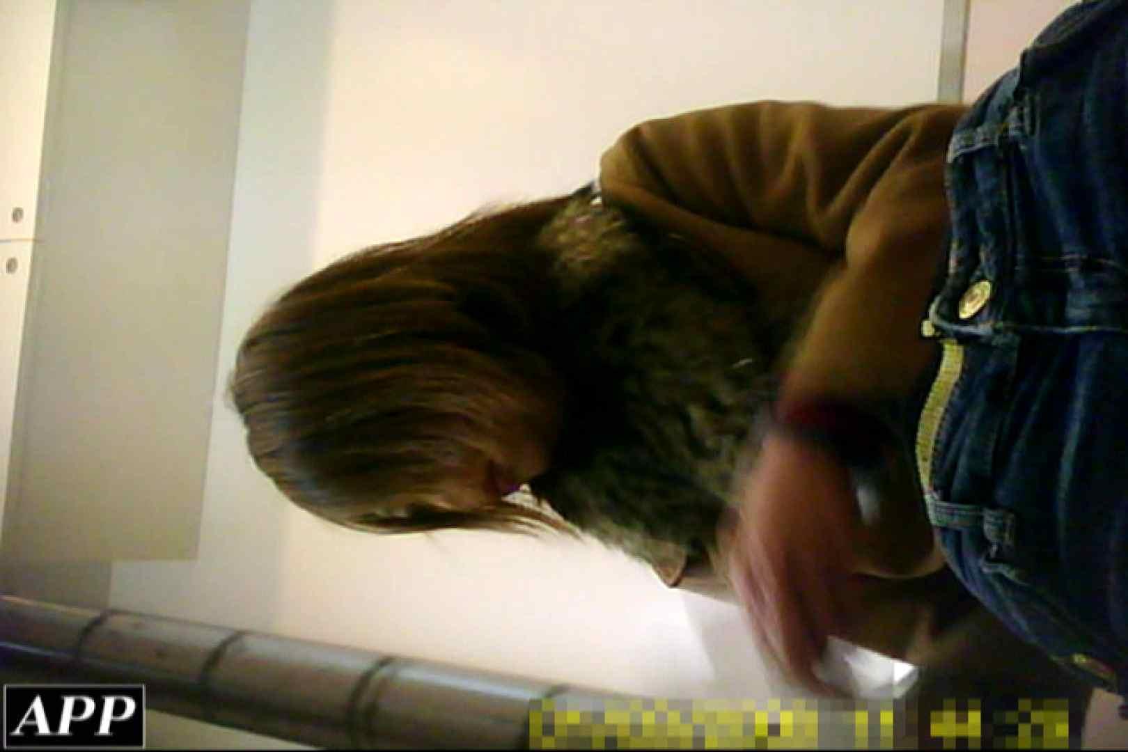 3視点洗面所 vol.133 オマンコ のぞき動画画像 105PIX 83