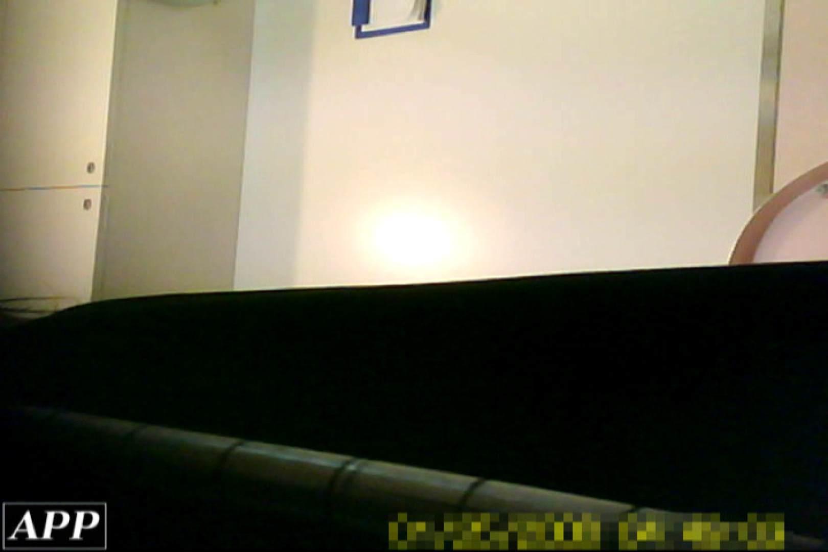 3視点洗面所 vol.135 オマンコ   OLのボディ  71PIX 25