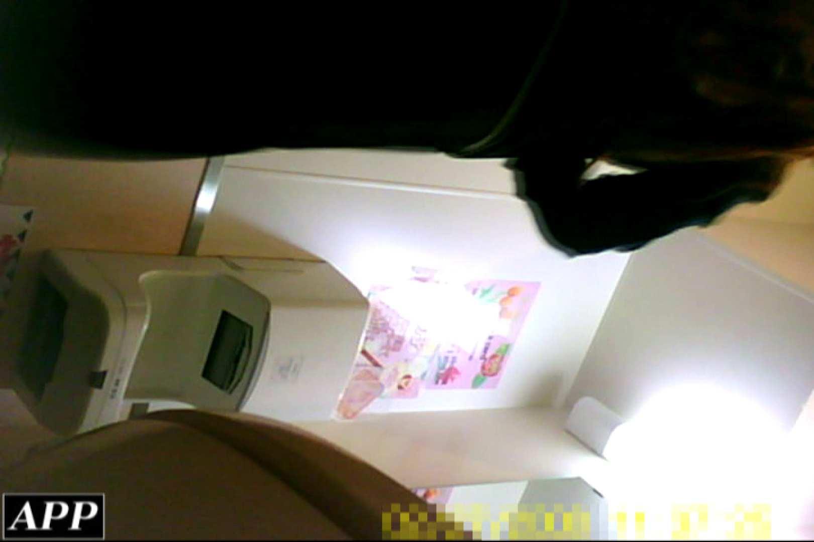 3視点洗面所 vol.135 肛門 のぞき動画画像 71PIX 41