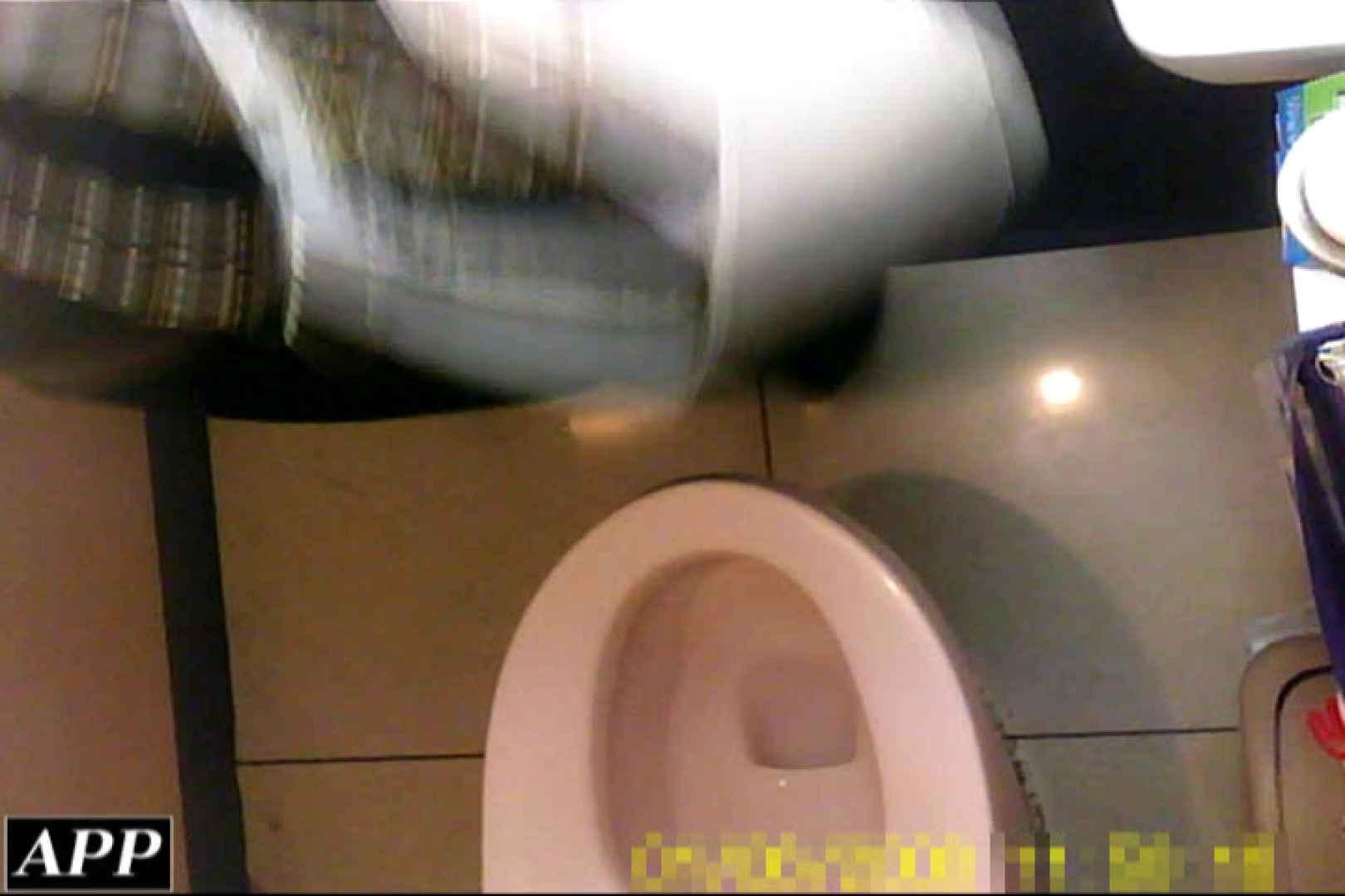 3視点洗面所 vol.135 肛門 のぞき動画画像 71PIX 47