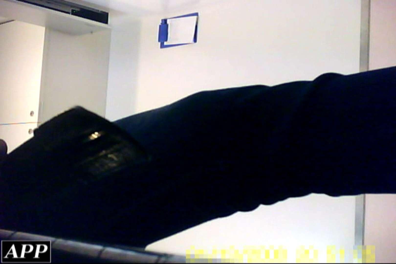 3視点洗面所 vol.135 肛門 のぞき動画画像 71PIX 65