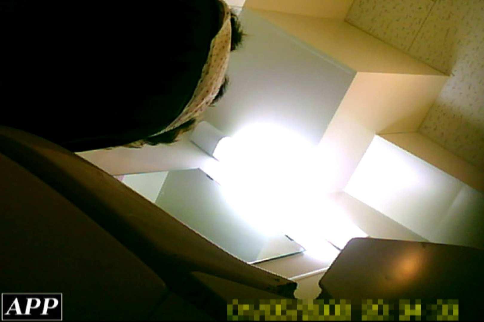 3視点洗面所 vol.140 OLのボディ   盗撮  64PIX 25