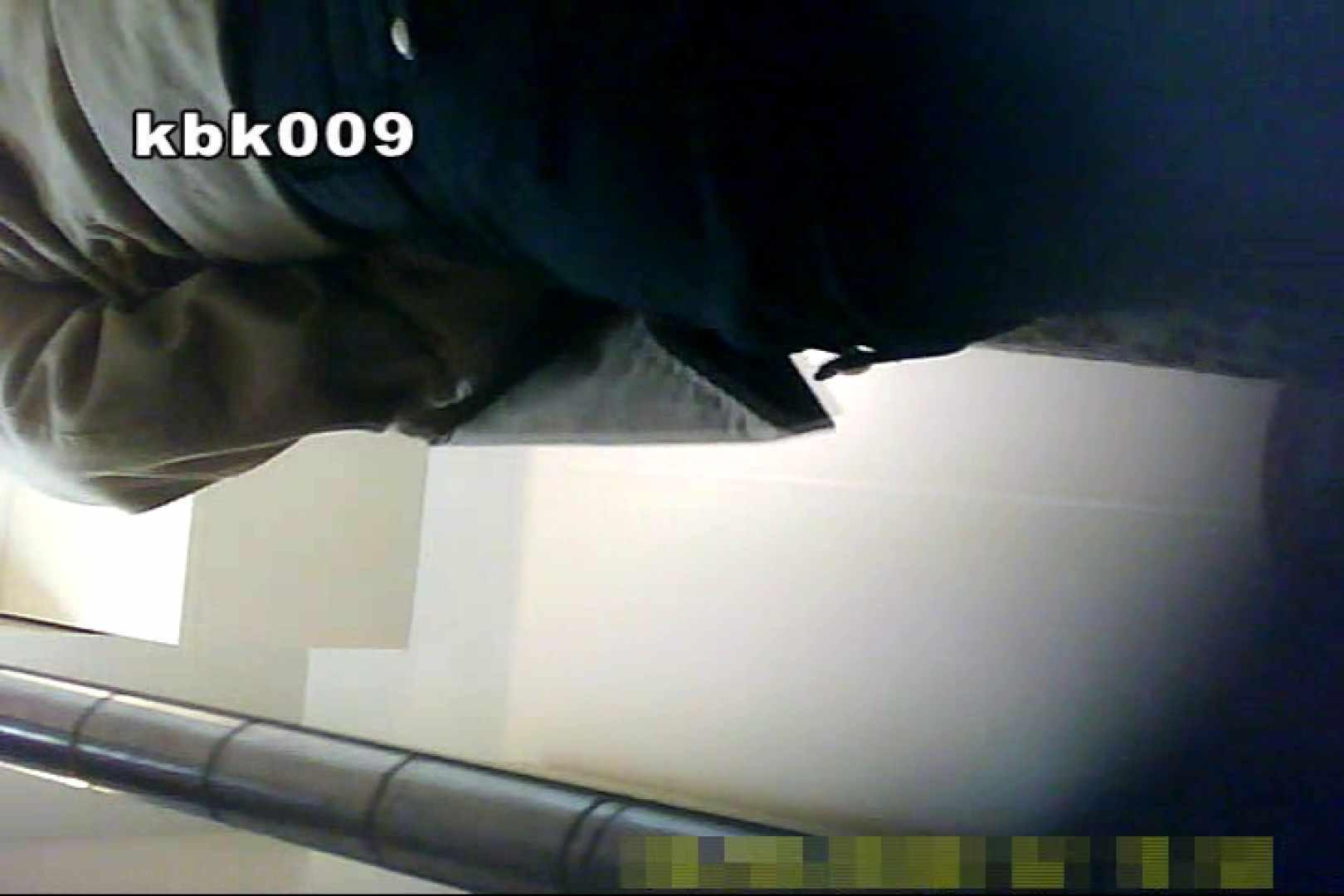 大切なことなので違う角度から2度眺めてみた vol.009 OLのボディ | 0  95PIX 83