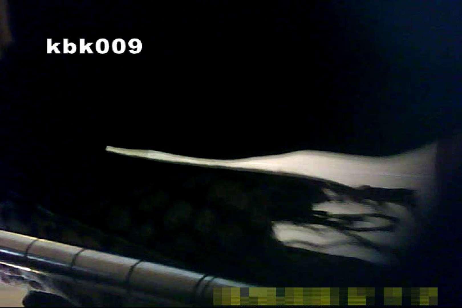 大切なことなので違う角度から2度眺めてみた vol.009 OLのボディ | 0  95PIX 87