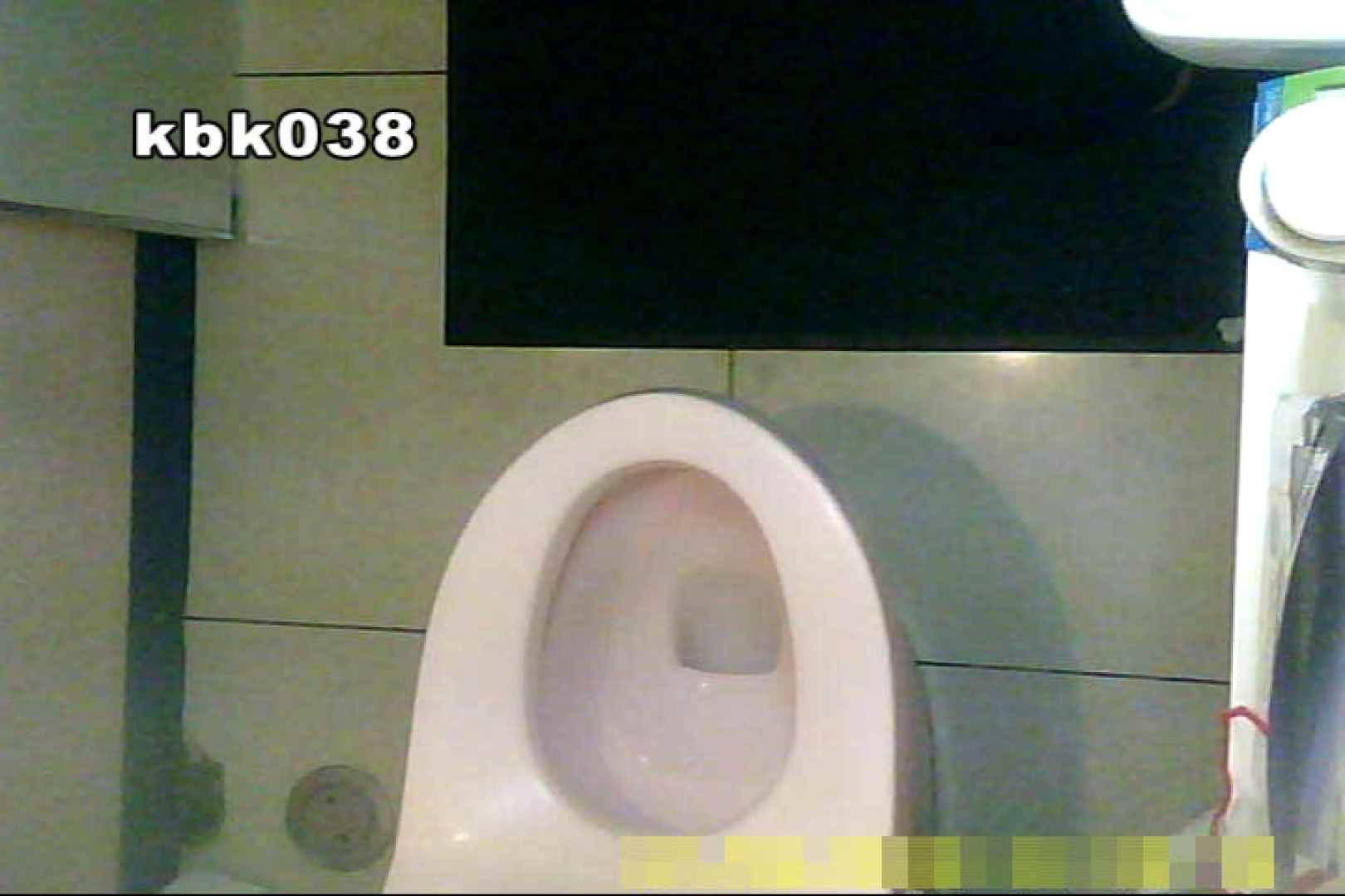 大切なことなので違う角度から2度眺めてみた vol.038 OLのボディ  88PIX 62
