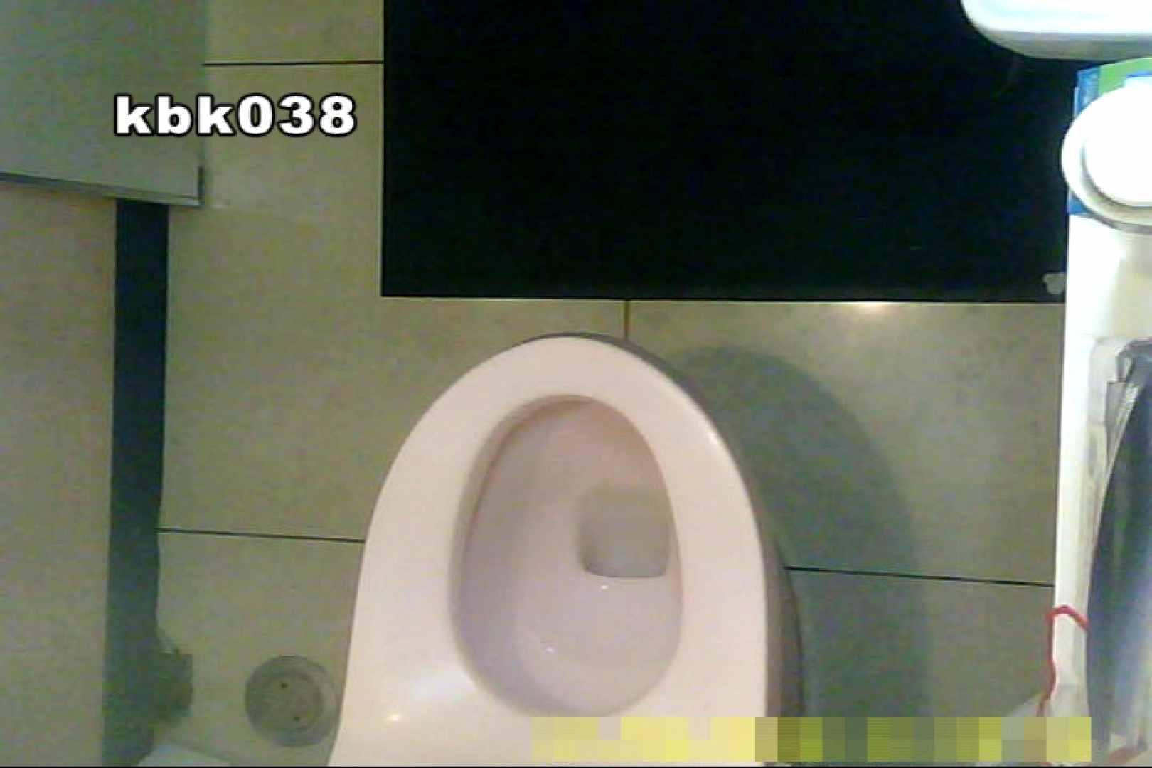 大切なことなので違う角度から2度眺めてみた vol.038 OLのボディ  88PIX 68