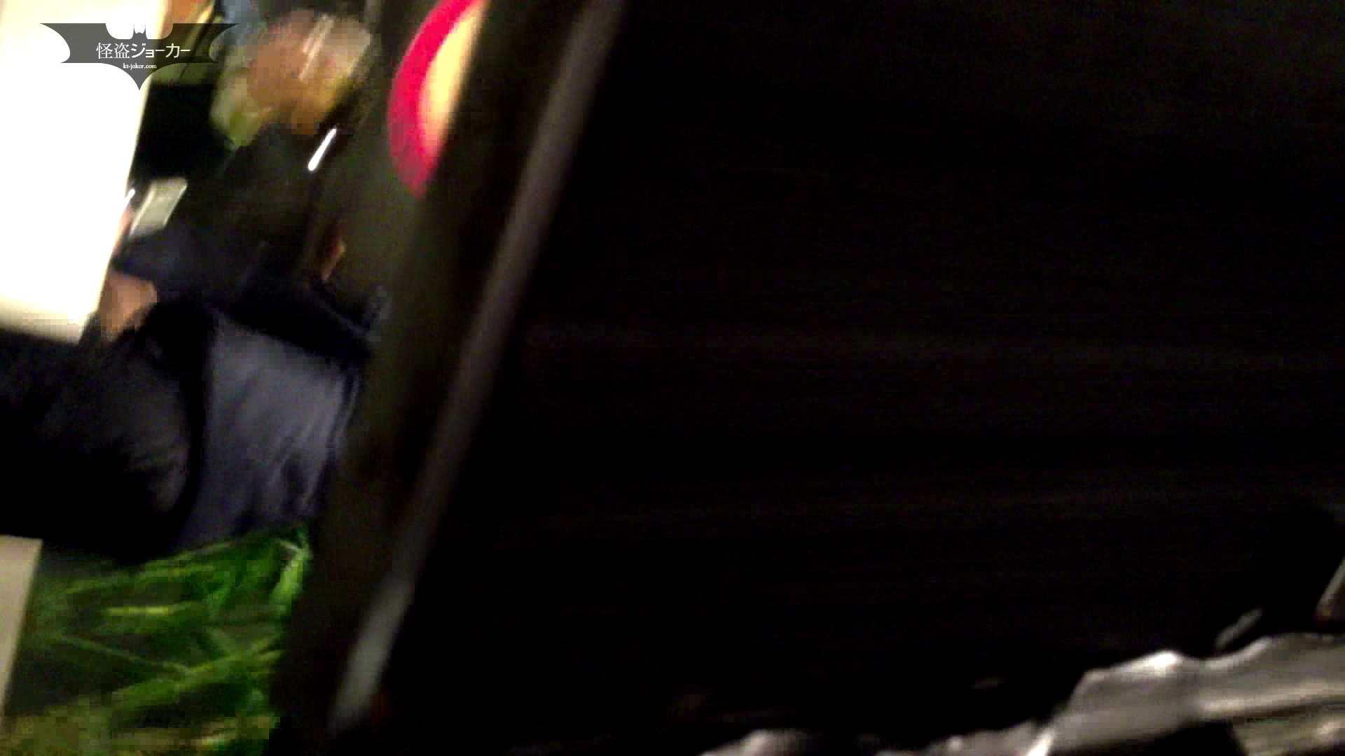 ギャルのツルピカ潜入盗撮!Vol.05 OLのボディ AV無料動画キャプチャ 84PIX 59