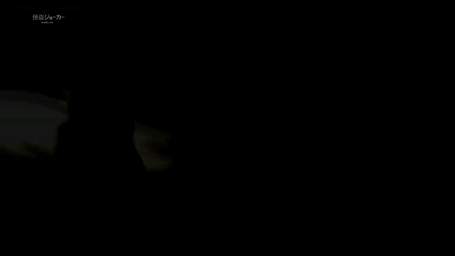 ギャルのツルピカ潜入盗撮!Vol.05 OLのボディ AV無料動画キャプチャ 84PIX 66