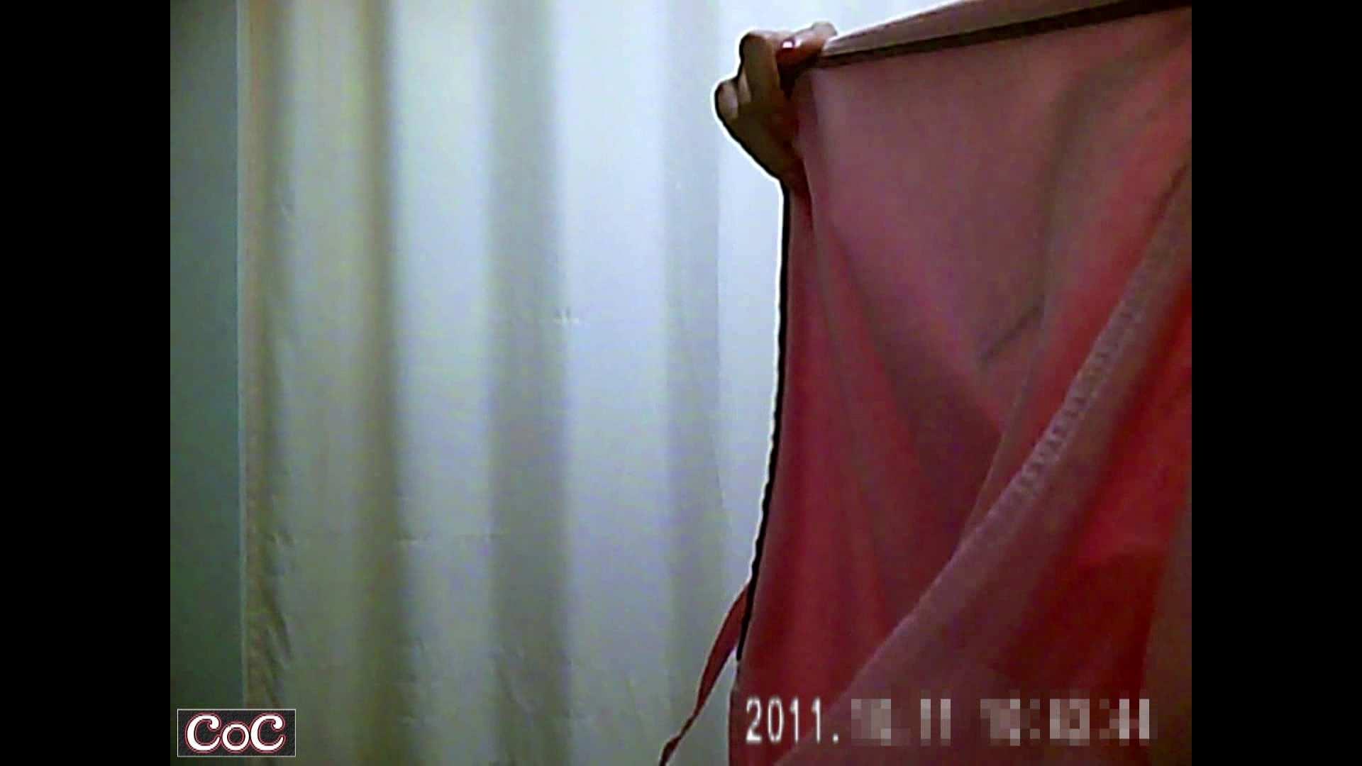 元医者による反抗 更衣室地獄絵巻 vol.176 OLのボディ  80PIX 18