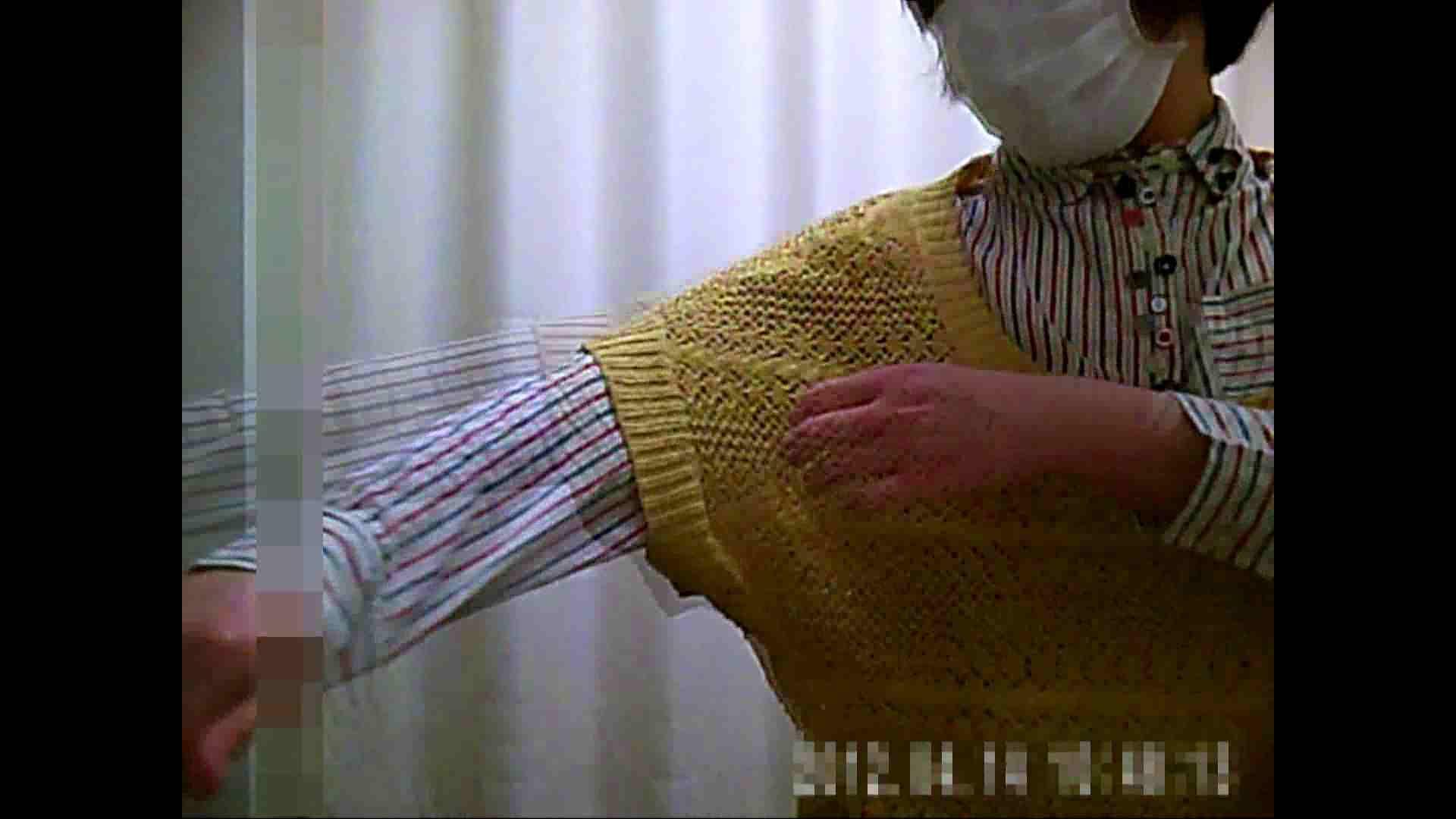 元医者による反抗 更衣室地獄絵巻 vol.018 OLのボディ  48PIX 40