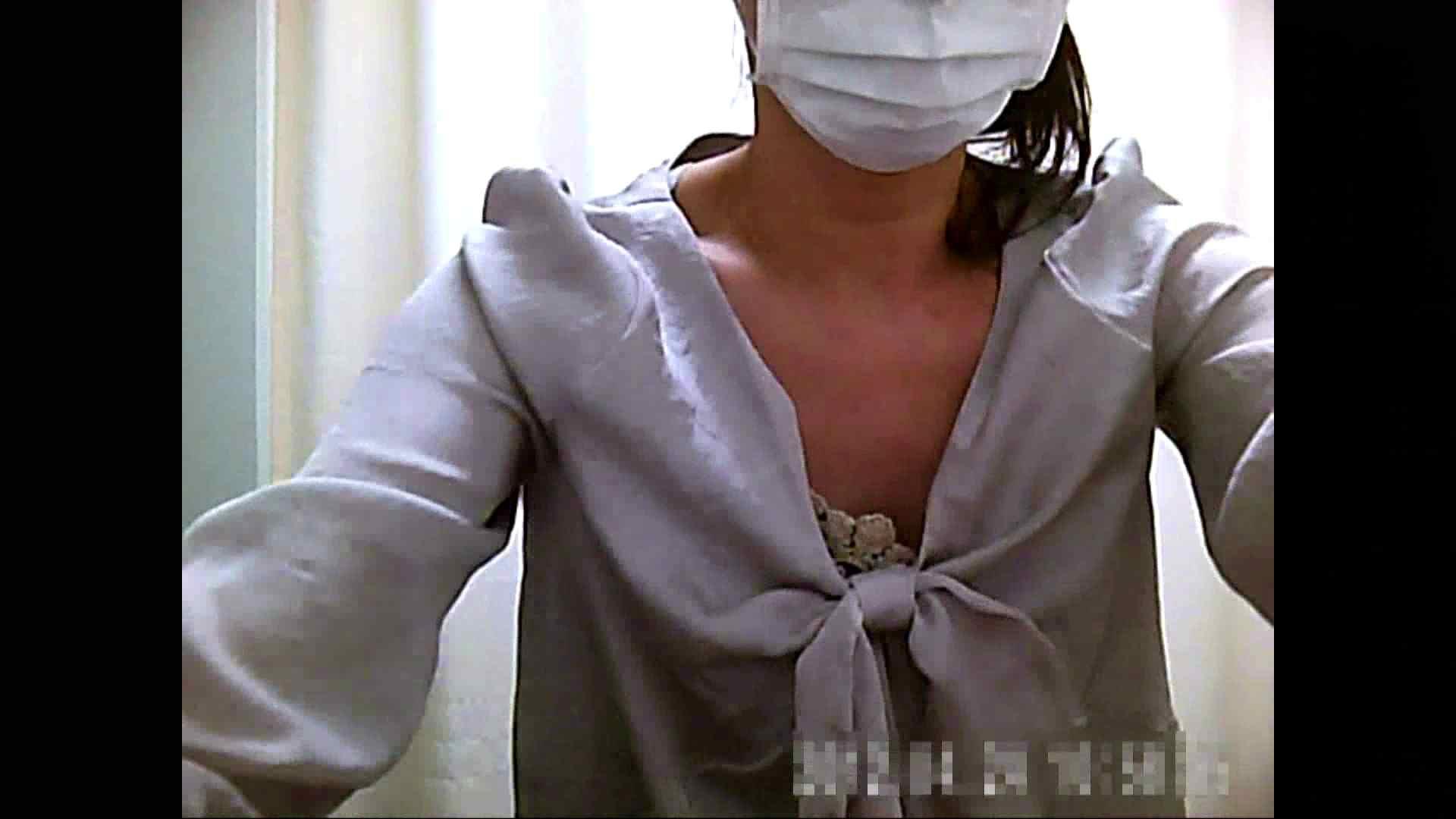 元医者による反抗 更衣室地獄絵巻 vol.010 OLのボディ  60PIX 26