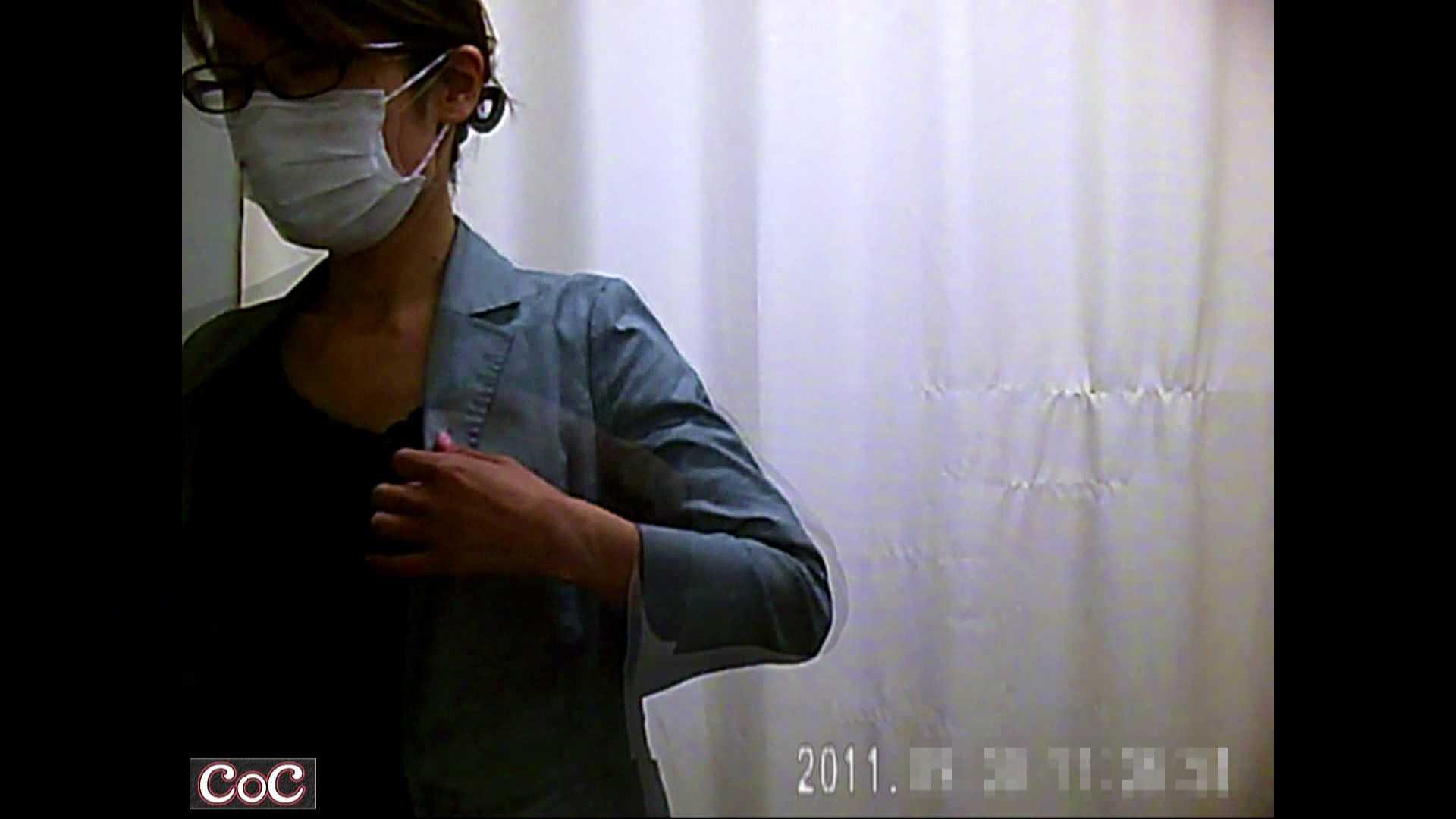 元医者による反抗 更衣室地獄絵巻 vol.249 OLのボディ  51PIX 48