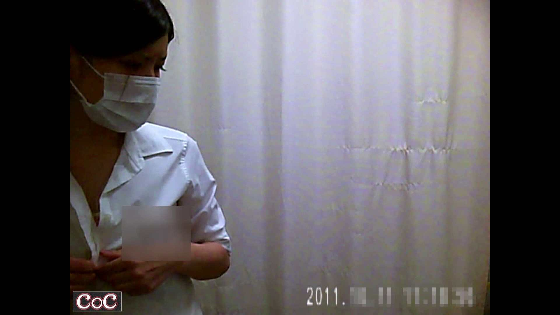 元医者による反抗 更衣室地獄絵巻 vol.242 OLのボディ | 0  81PIX 47