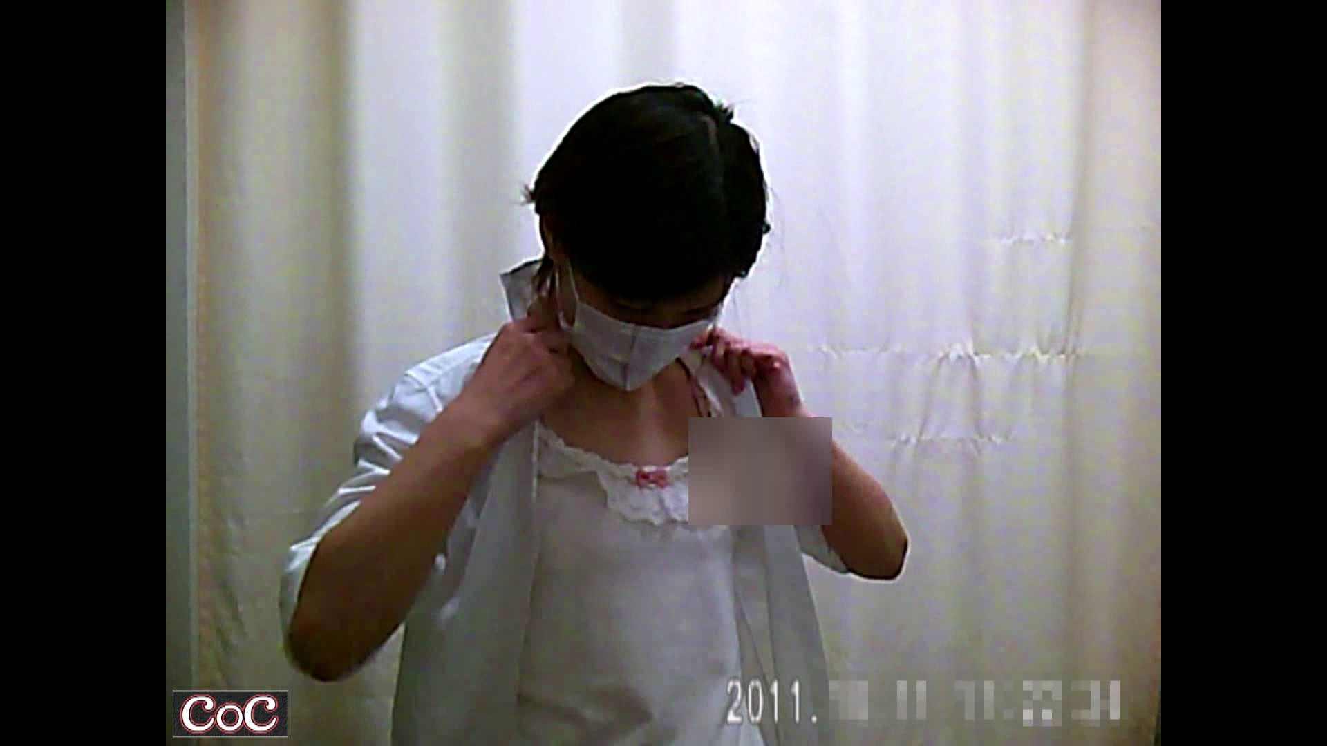 元医者による反抗 更衣室地獄絵巻 vol.242 OLのボディ | 0  81PIX 65