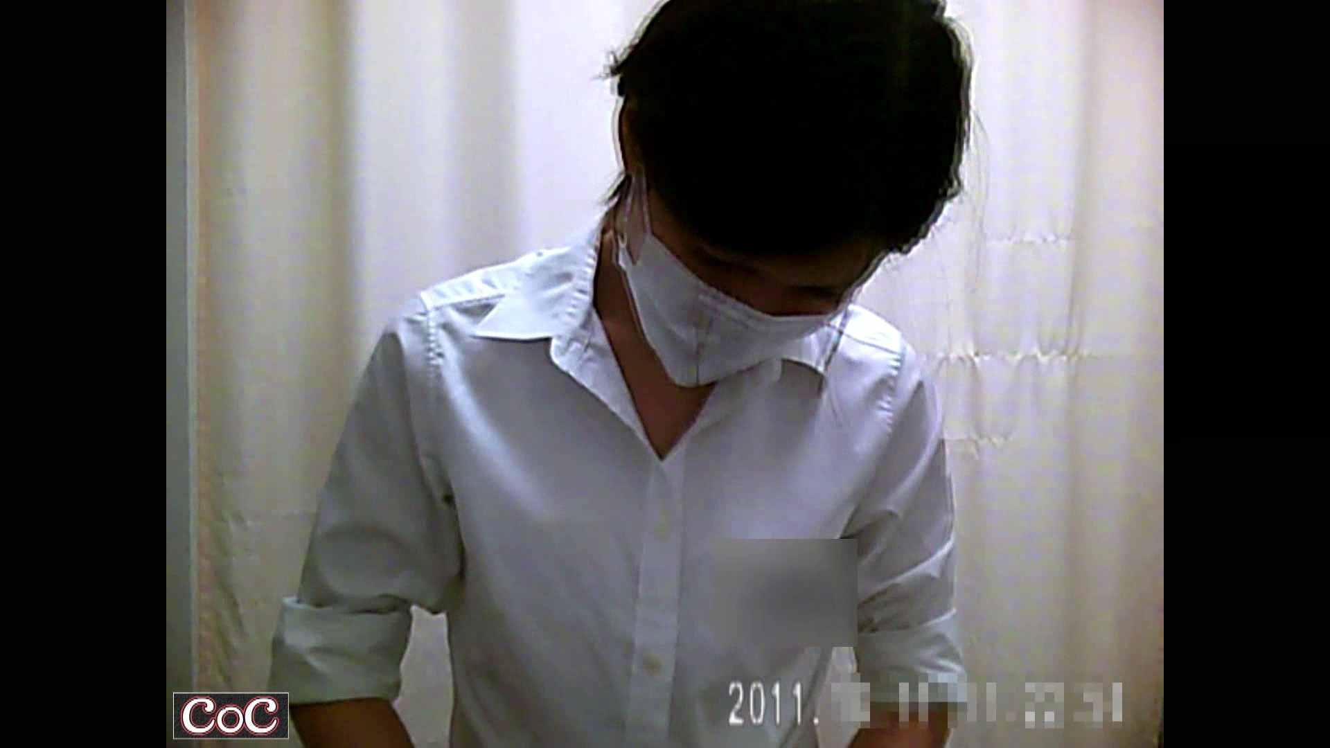 元医者による反抗 更衣室地獄絵巻 vol.242 OLのボディ | 0  81PIX 69